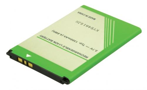 Baterie Telefon Mobil Sony Xperia U