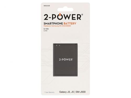Baterie Telefon Mobil Samsung Galaxy J3, J5, SM-J500