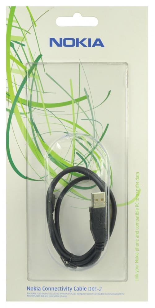 Cablu USB pentru Conectare Nokia E66