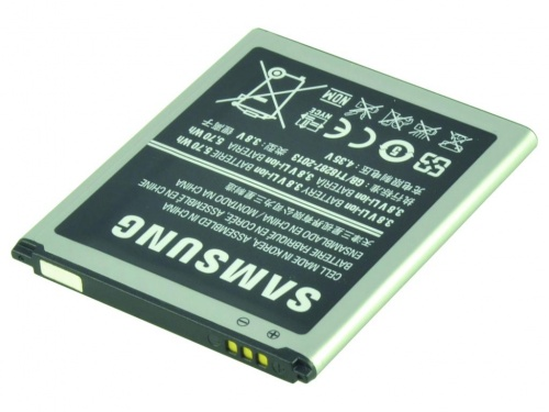 Baterie Telefon Mobil Samsung Galaxy S3 Mini